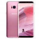 samsung-g950-pink