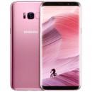 samsung-g955-pink